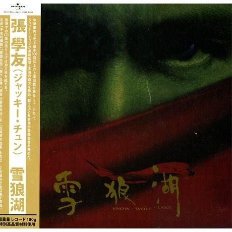 【停看聽音響唱片】【黑膠LP】張學友:雪狼湖