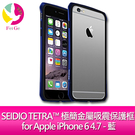SEIDIO TETRA™ 極簡金屬吸震保護框 for Apple iPhone 6 4.7 - 藍
