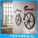 ITALY進口自行車掛壁式停車架單車牆壁掛架掛鉤掛牆架家用停車架 3CHM