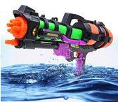 兒童玩具噴水槍寶寶沙灘戲水槍大號高壓成人呲水搶男孩背包打水槍 挪威森林