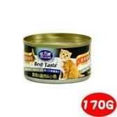 BELICOM 倍力康 美味極品-鮪魚+雞肉+小魚 貓罐170G x 48入