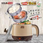 【KRIA可利亞】雙塔美食蒸煮鍋(KR-D035WY-2)