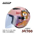 【東門城】M2R M700 #5 柴犬童帽(粉) 兒童安全帽 彩繪款 小帽殼