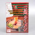 一蘭拉麵 直麵(5入盒裝) (賞味期限:2019.03.09)