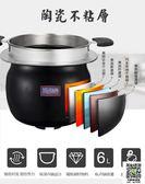 自動炒菜機 賽米控全自動炒菜機智慧炒菜機器人商用烹飪炒飯機滾筒炒菜鍋家用 MKS薇薇