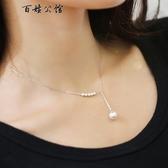 百姓館 珍珠項鍊時尚個性氣質百搭鎖骨鍊