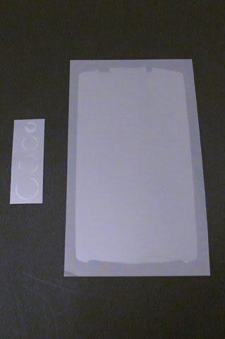 手機螢幕保護貼 Sony Xperia NEO L(MT25i)