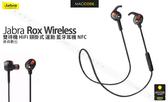 【先創公司貨 一年保固】Jabra Rox Wireless 無線 HiFi 頸掛式 運動 藍牙耳機 NFC配對