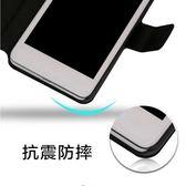 HTC one X9手機殼X9U保護套E56ML手機套HTC X9翻蓋式皮套男女專用  時尚潮流