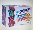 [COSCO代購] C127974 POPCORNERS 爆米花脆片多寶箱 28公克 X 24包
