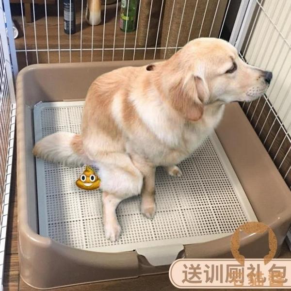 狗狗廁所拉屎狗便盆沖屎尿盆小型犬用品【宅貓醬】