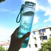 漸變色耐熱玻璃杯男女大容量便攜水杯隨手杯創意茶杯韓國學生杯子