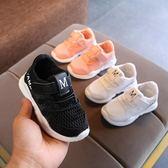 童鞋/休閒鞋 兒童鞋2018春季女童運動鞋寶寶軟底鞋男童網面小白鞋