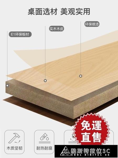 摺疊餐桌 北歐輕奢小戶型折疊餐桌現代簡約ins風可伸縮家用餐廳飯桌椅組合 快速出貨