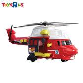 玩具反斗城  FAST LANE  救援直升機