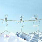 不銹鋼夾子 夾子 曬被夾 長夾子 晾曬夾 防風夾 不銹鋼防風曬衣夾(1入)【F014】米菈生活館
