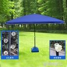 戶外傘 大號戶外遮陽傘擺攤傘太陽傘庭院傘大型雨傘四方傘沙灘傘3米YTL