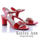 ★2018春夏★Keeley Ann獨特魅力~閃耀水鑽飾釦真皮高跟涼鞋(紅色) -Ann系列