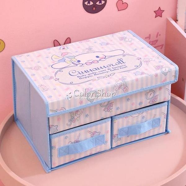 可愛少女心桌面收納盒雙層抽屜式可折疊收納箱化妝品內衣整理盒 母親節特惠