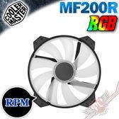[ PC PARTY ]  CoolerMaster MasterFan MF200R RGB  20公分風扇