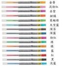 《享亮商城》UMR-109-38 玫瑰粉紅色 鋼珠筆替芯  三菱