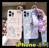 【萌萌噠】iPhone13 12 系列 Mini Pro Max 可愛少女心卡通獨角獸 腕帶支架 全包軟殼 手機殼 附同款掛繩