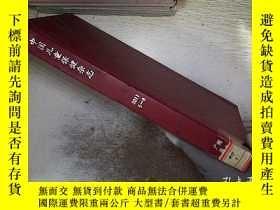 二手書博民逛書店中國兒童保健雜誌罕見2011 5-8期合訂本Y261116