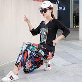 中大尺碼M-5XL大碼女裝秋裝新款時尚印花哈倫褲V領長袖休閑兩件套5F025.377韓衣紡
