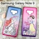 迪士尼公主系列水鑽流沙軟殼 Samsung Galaxy Note 9 (6.4吋) 小美人魚、白雪公主、愛麗兒【正版授權】