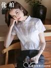 白襯衫女短袖工作服2021新款白色職業裝夏季薄款設計感小眾襯衣夏 美眉新品