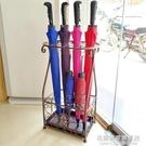 雨傘架酒店 大堂家用鐵藝傘筒雨傘桶收納桶落地式放摺疊傘架子 NMS名購居家
