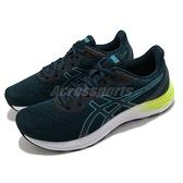 Asics 慢跑鞋 Gel-Excite 8 男鞋 深藍 綠 基本款 休閒 運動鞋 【ACS】 1011B036401