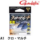 漁拓釣具 GAMAKATSU A1 クロ・マルチ #4 (鉤子)