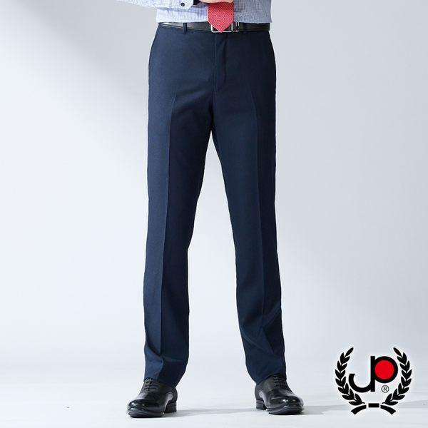 極品西服 質男風格彈性西褲_藍色(BW732-1)