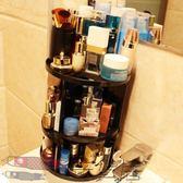 店長推薦旋轉透明化妝品收納盒家用桌面梳妝臺護膚品可調節口紅置物架【奇貨居】