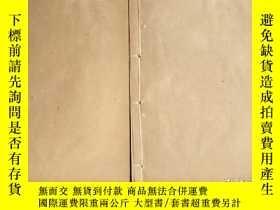 二手書博民逛書店罕見凊.光緒.線裝書.史監節要便讀.2冊6卷.全Y15903