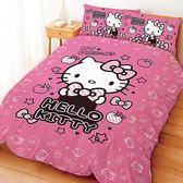 【享夢城堡】HELLO KITTY 貼心小物系列-單人三件式床包薄被套組(粉&紅)