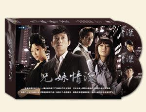 兄妹情深 DVD (音樂影片購)