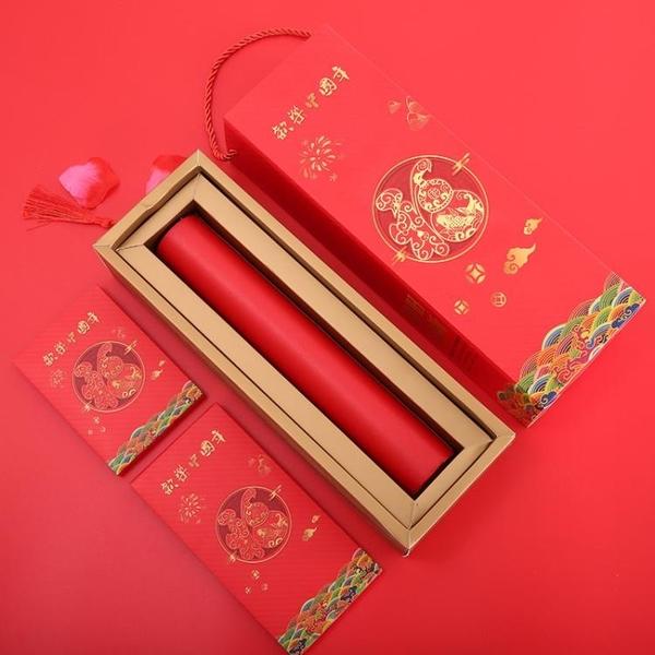 廠家直銷2021年牛年春節廣告對聯春聯福字紅包大禮包禮盒定做定制