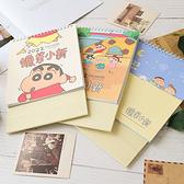 正版 2022蠟筆小新桌曆 卡通桌曆 卡通 月曆 桌曆