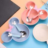 兒童餐具不銹鋼兒童學吃飯彎頭餐具寶寶米奇輔食碗嬰幼兒訓練勺子叉子 榮耀3c
