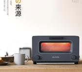 電烤箱 蒸汽烤箱家用小型迷你日本復古烘焙電烤箱10L 夢藝家