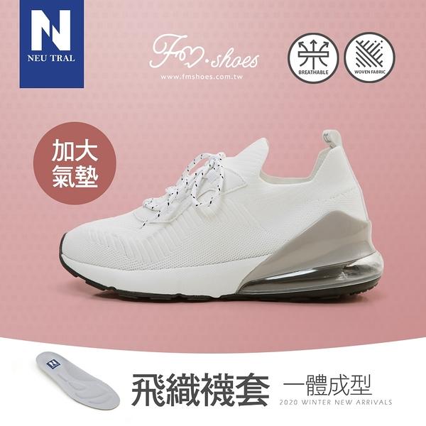 氣墊鞋.飛織襪套加大氣墊鞋(米白)-大尺碼-FM時尚美鞋-Neu Tral.DON'T THINK