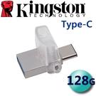 Kingston 金士頓 128GB 128G DTDUO3C Type-C USB3.1 雙介面 隨身碟