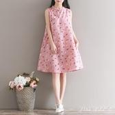 主圖款 胖妹妹夏裝新款無袖洋裝女2020文藝大碼女裝印花小清新背心裙子 DR36319【Pink 中大尺碼】