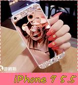 【萌萌噠】iPhone 7 Plus (5.5吋) 奢華女神鏡面款 水鑽貼鑽全包鏡面軟殼+小熊支架 組合款 手機殼