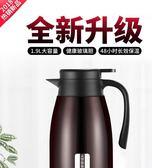 春季熱賣 保溫水壺家用保溫瓶大容量熱水瓶暖壺不銹鋼熱水壺保溫壺 挪威森林