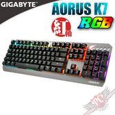[ PC PARTY ] 技嘉 GIGABYTE AORUS K7 RGB 機械鍵盤