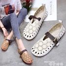 娃娃鞋CHIC涼鞋女夏新款復古娃娃鞋森系鏤空透氣奶奶鞋軟妹沙灘鞋女 交換禮物