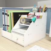 辦公用創意文件夾收納盒多層桌面書架辦公桌書立書架